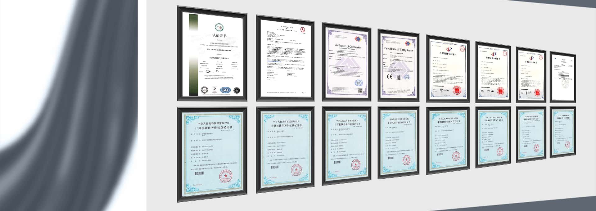 Certification and Patent
