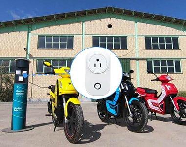 오토바이 충전 계량